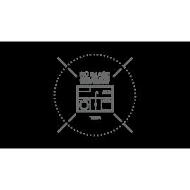 KIT CONVENCIONAL CFH 15200 O2C (DLV / DVT)
